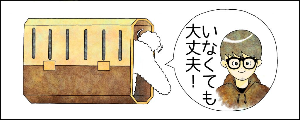 【STEP8】あなたがいなくてもクレートに入れるようにする
